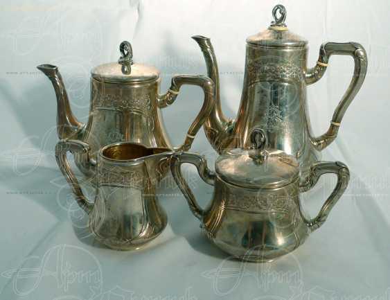 Set tea - photo 1
