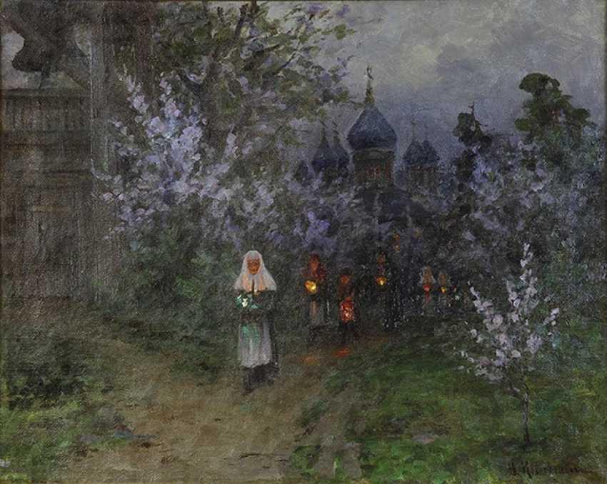 """""""La procession"""". S. Kozlovsky - photo 2"""