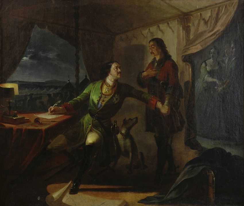 """Peter I and Menshikov"", XIX century - photo 1"
