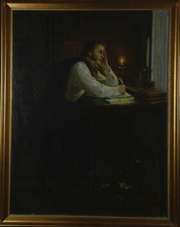 """""""Pushkin at work"""", A. Treskin - photo 1"""