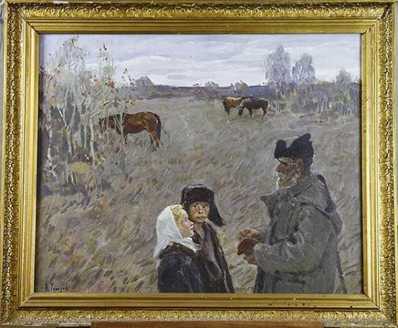 """Grandfather Efim"". A. Timofeev - photo 1"