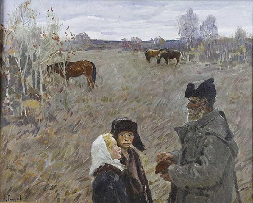 """Grandfather Efim"". A. Timofeev - photo 2"