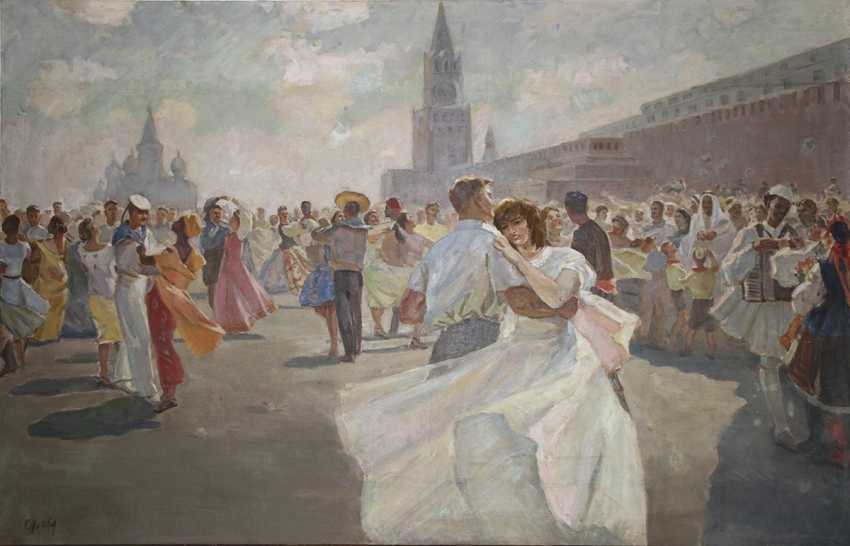"""""""The festival of youth and students in red square in 1957."""" - photo 1"""