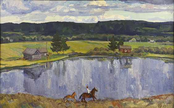"""Village pond"", I. Fadin, 1973 - photo 1"