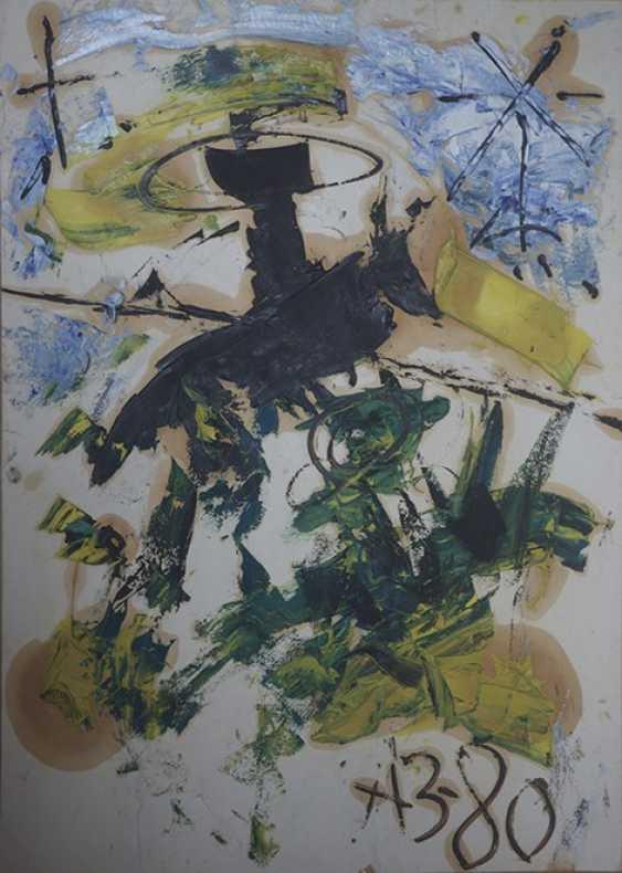 """Don Quixote"". Anatoly Zverev 1980 - photo 1"