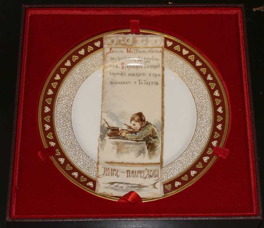 Plate with a miniature boy. E. Boehm. The factory of the Kornilov brothers - photo 1