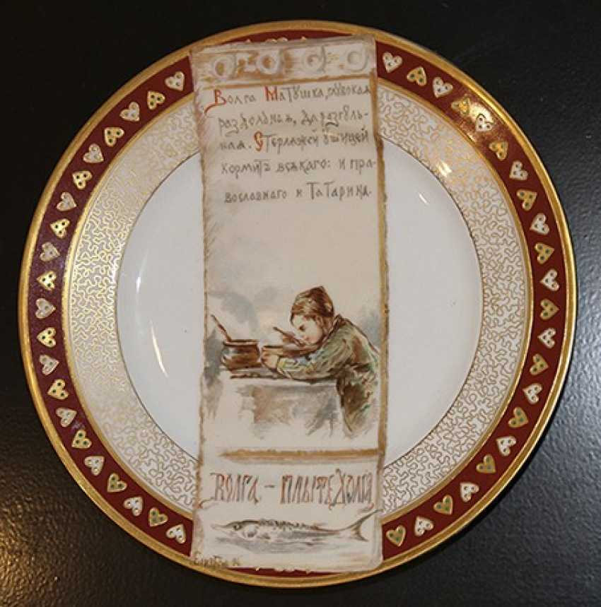 Plate with a miniature boy. E. Boehm. The factory of the Kornilov brothers - photo 2