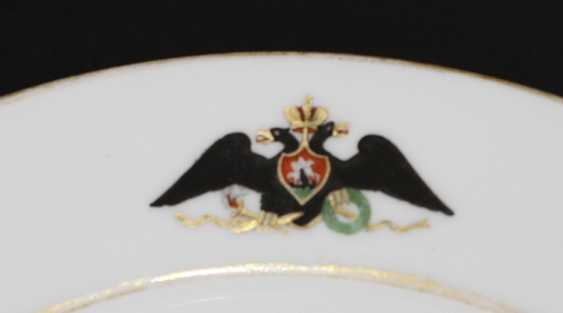 4 dessert eagle from the service for the Palace in Gatchina. IPE - photo 2