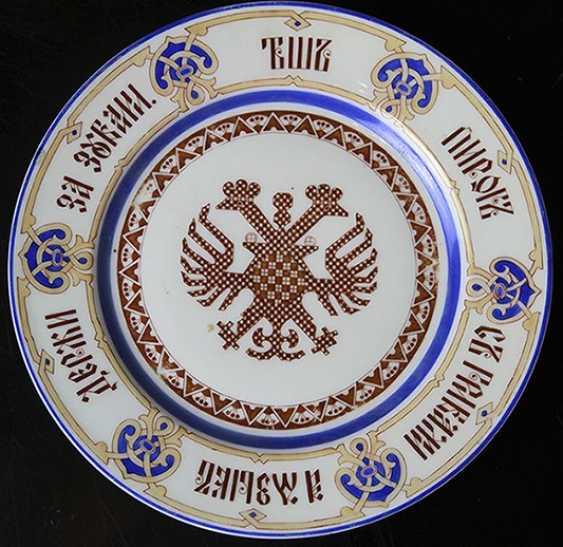 Plate with proverb. Z-d Br.Kornilov - photo 1