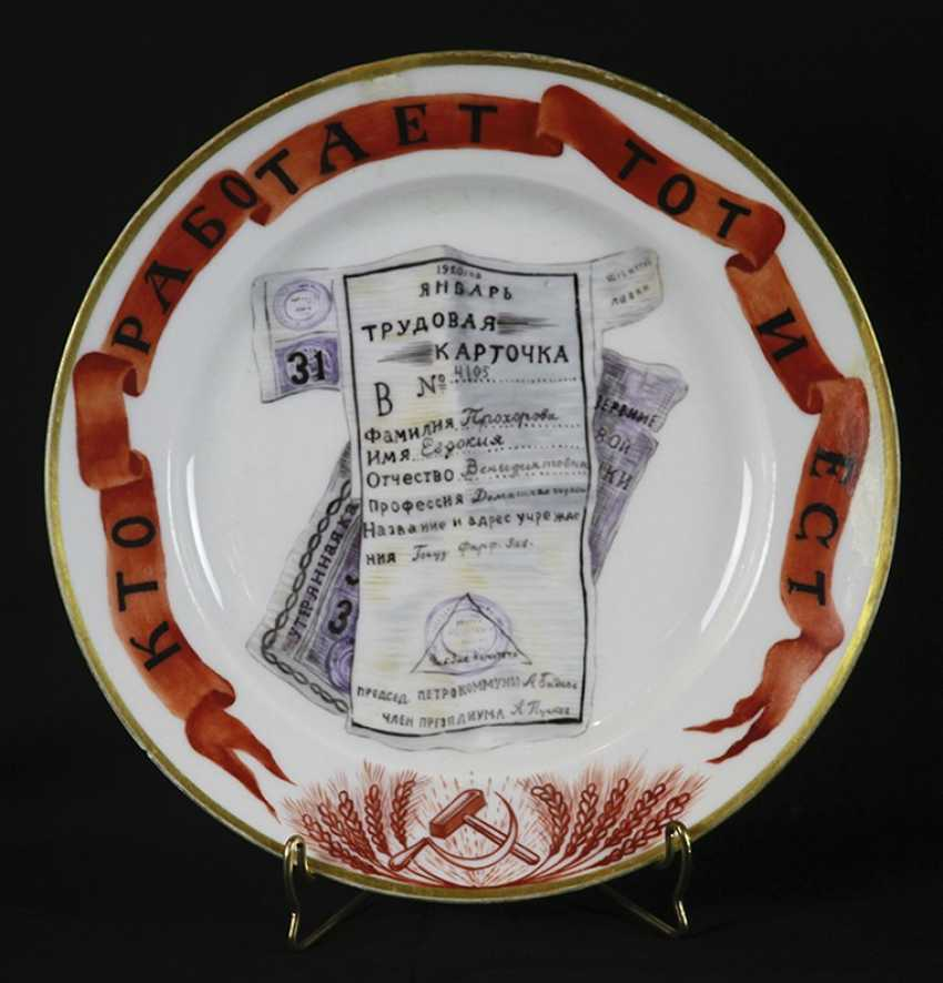 "Plate campaign ""Who works, that eats"", V. Timirev - photo 1"