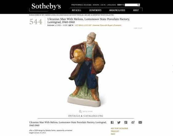 "Sculpture (statue) ""Ukrainian"", N.Danko - photo 5"