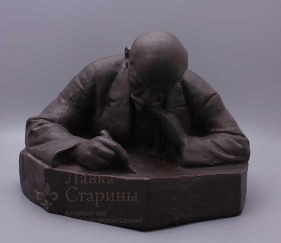 "Sculpture ""Lenin"" - photo 1"