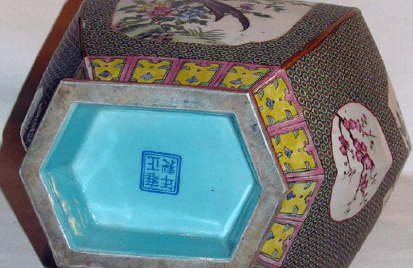"""Vase """"Bagua"""" (China, porcelain) - photo 2"""