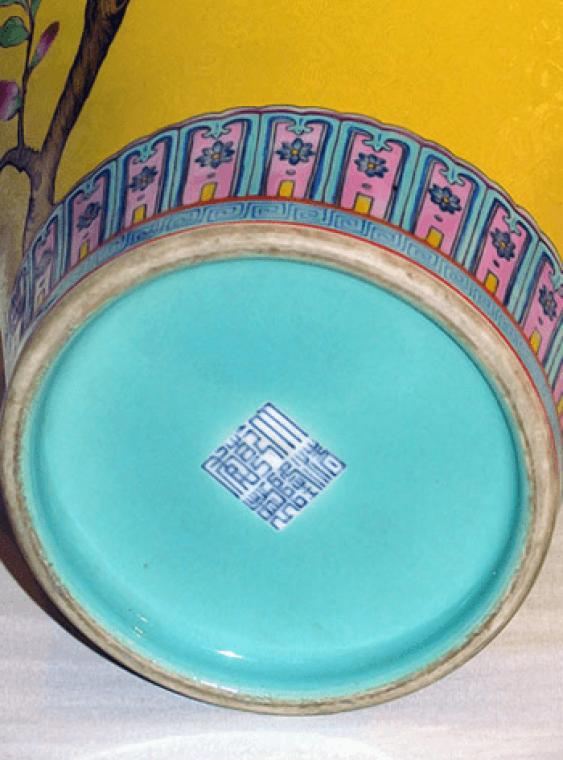 Ваза «Плоды граната» (Китай, фарфор) - фото 3