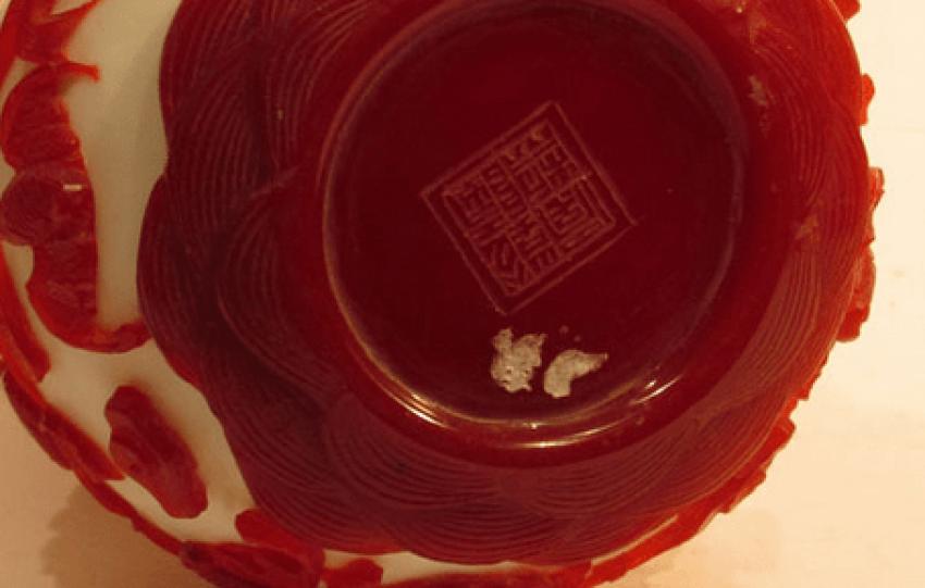 Vase China, glass - photo 2