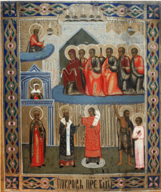 Intercession Of The Theotokos - photo 1