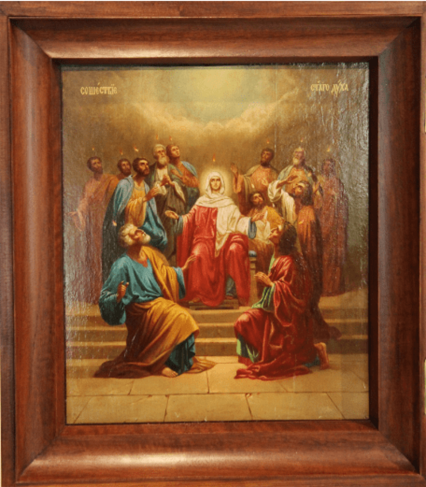 The descent of the Holy spirit on the apostles - photo 1