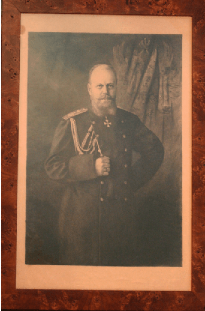 Portrait of Alexander III - photo 1