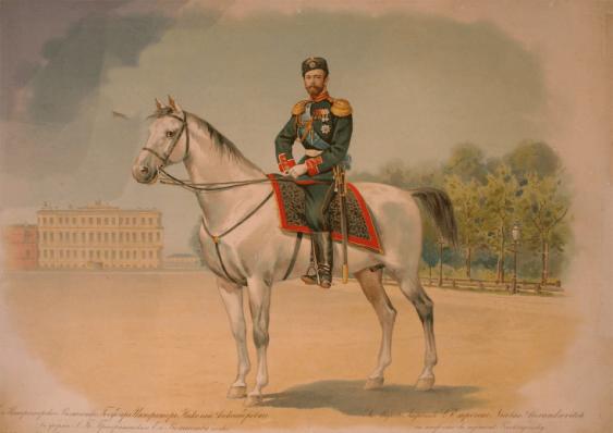 Nicholas II in the form of the Preobrazhensky regiment - photo 1