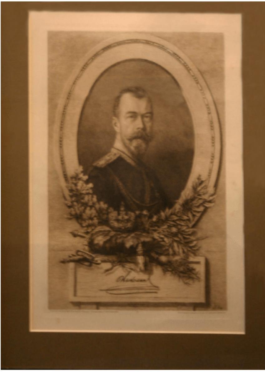 Portrait of Nicholas II - photo 1