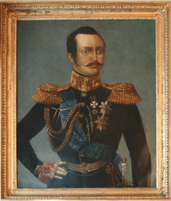 Portrait of Alexander II (from the institution) - photo 1