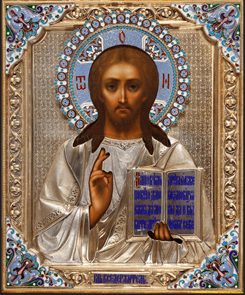 "Icon ""Christ Pantocrator"". - photo 1"