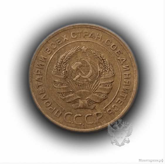 5 cents 1927.Rare pogodowe 1921-1957 gg - photo 2