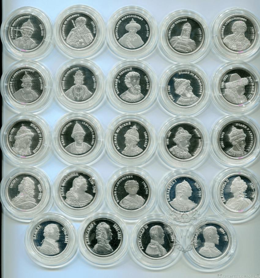 L'ensemble des médailles jetons de 24 pièces - photo 4