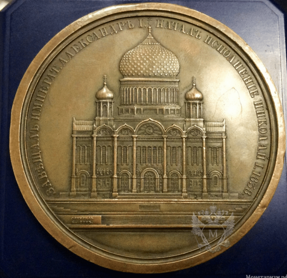 Table medal 1883 - photo 2