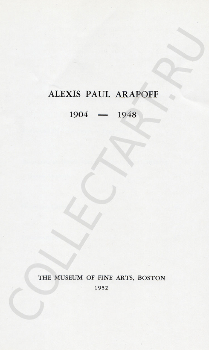 Арапов A. Und 1931.Leinwand .81х54 siehe - Foto 3