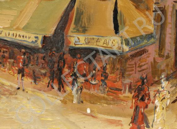 Arapov A. A. Paris street. 1927 - photo 2