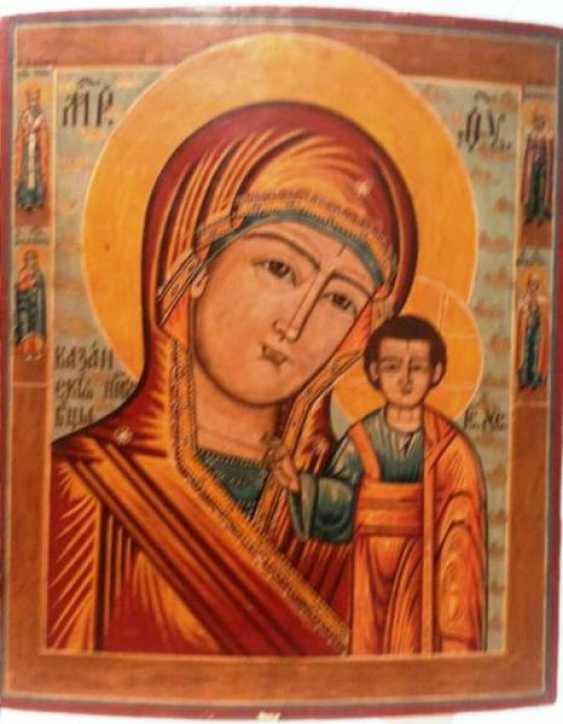 Kazanskaya Mother Of God - photo 1