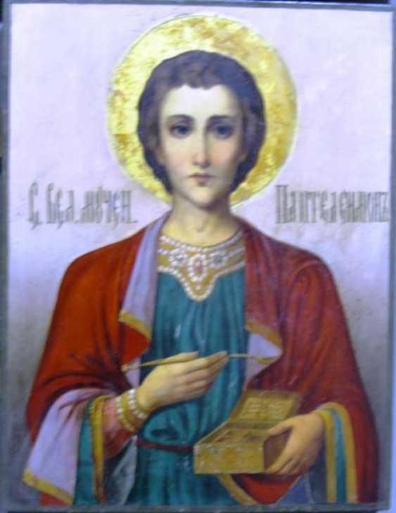 The Holy healer Panteleimon - photo 1