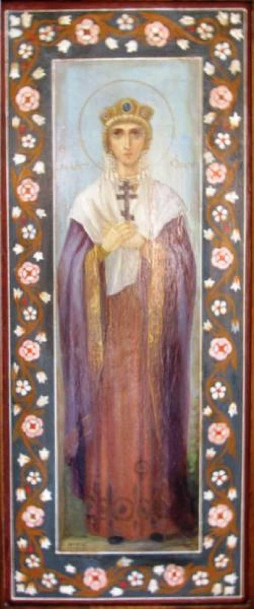 Equal To The Apostles Princess Olga - photo 1