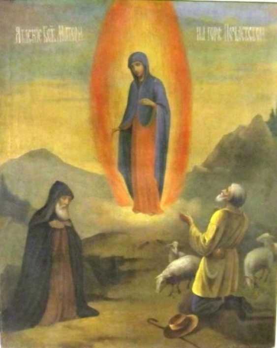 Pochaevskaya Mother Of God - photo 1