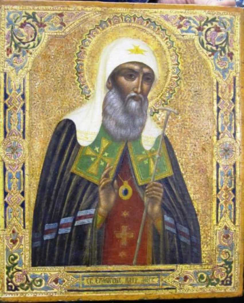 The Holy Patriarch Hermogenes (German) - photo 1