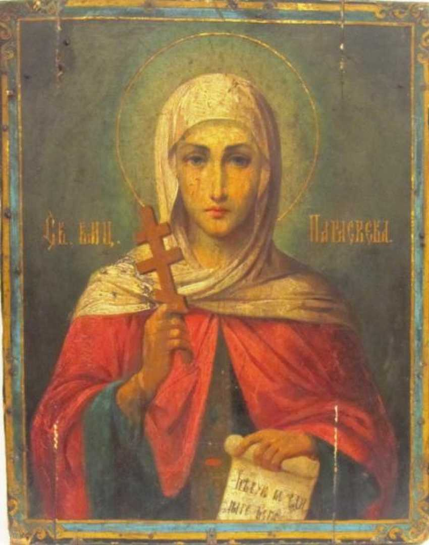 Saint Paraskeva (Praskovia) - photo 1
