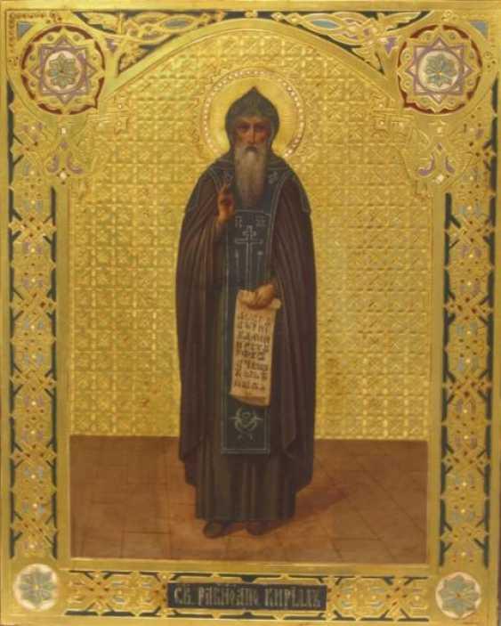 St. Cyril - photo 1
