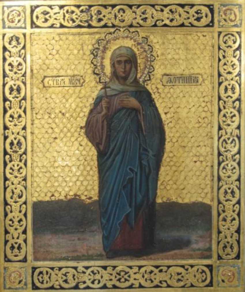 Holy Martyr Photinia (Svetlana) - photo 1