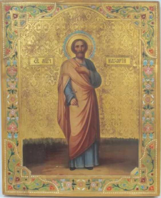 The Holy Martyr Nazarius - photo 1
