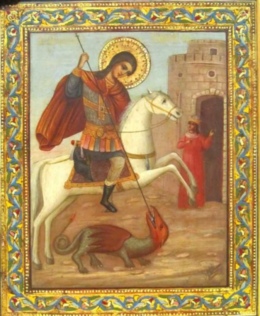 The Holy GreatMartyr George the victory-bearer - photo 1
