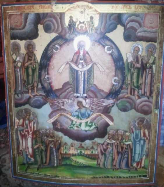 Упование моё - Пресвятая Богородица - фото 1