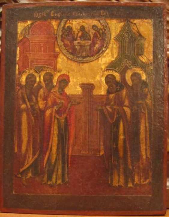 The Phenomenon Of The Virgin To Sergius Of Radonezh - photo 1