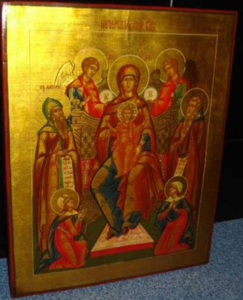 Pechersk blessed virgin Mary with the upcoming Anthony and Theodosius of the caves - photo 1