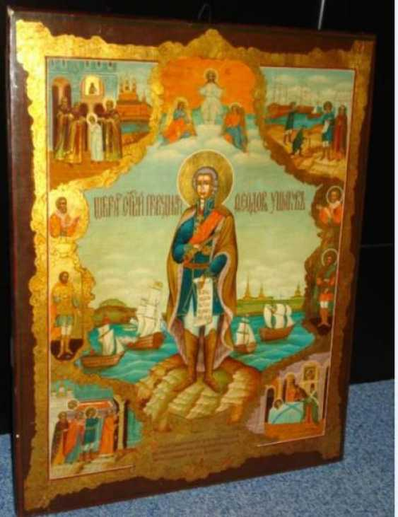 Saint Fyodor Ushakov - photo 1