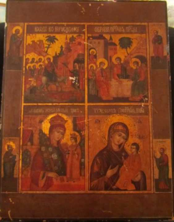 Chetyrehkantnyj (entry into Jerusalem, Holy Trinity, Holy mother of God of Tikhvin, the virgin unfading blossom.) - photo 1