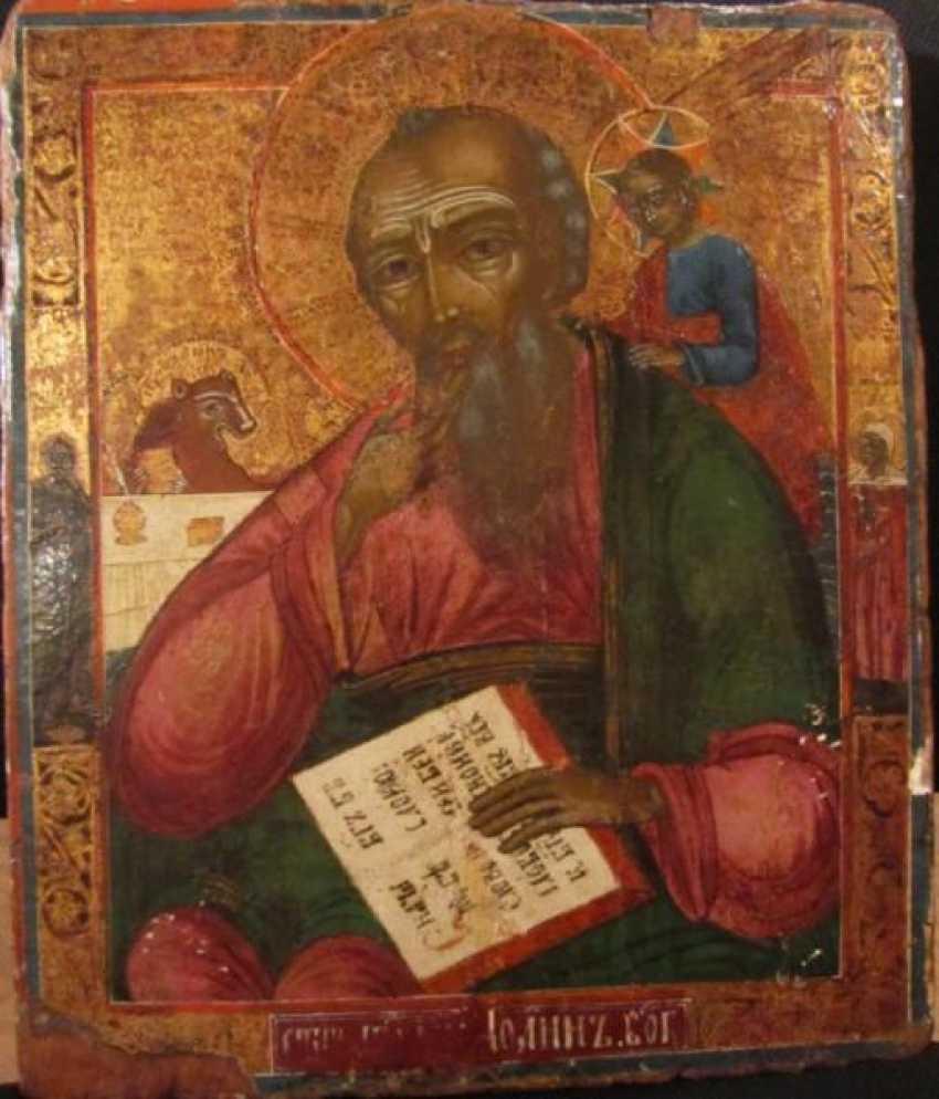 Saint John The Evangelist - photo 1
