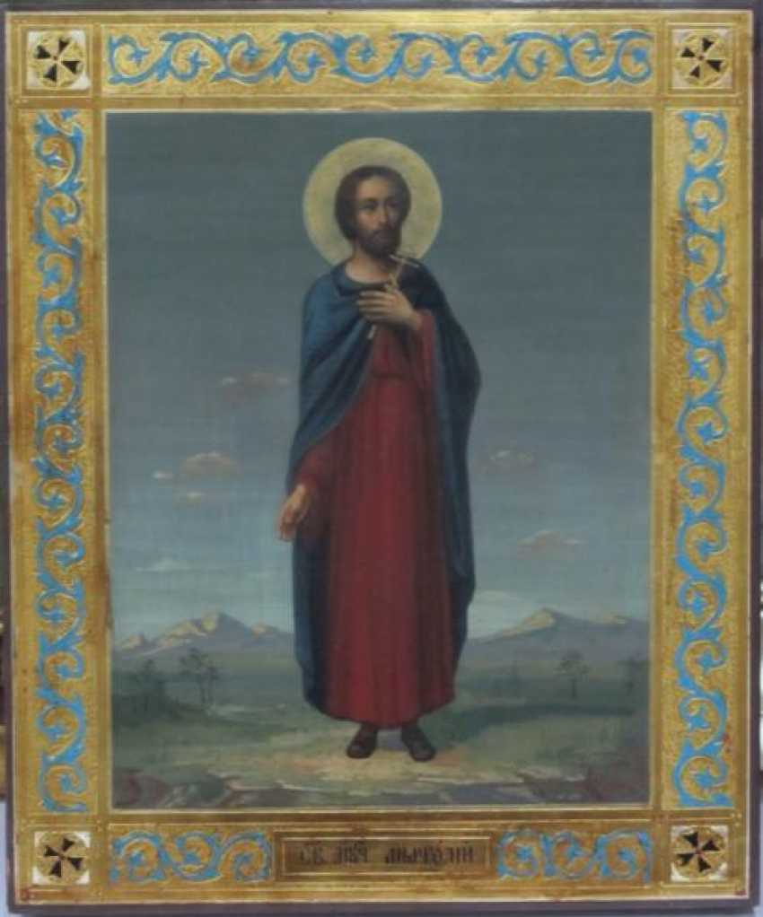 The Holy Martyr Anatoly - photo 1