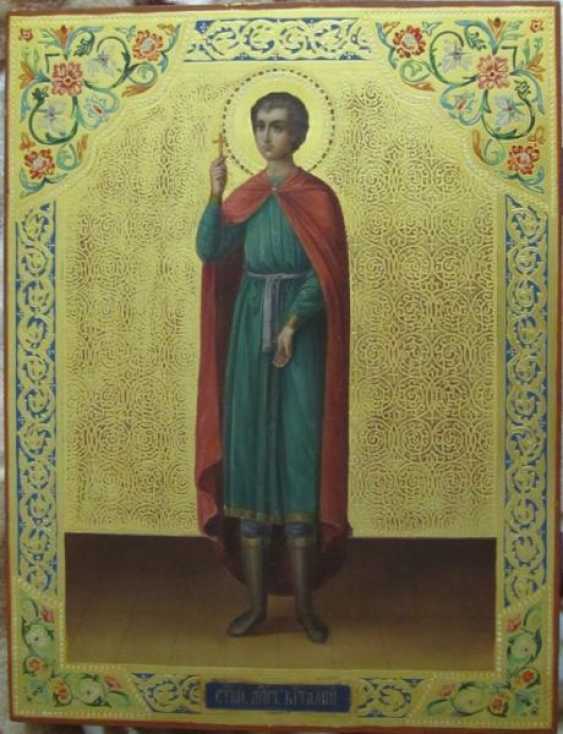The Holy Martyr Vitaly - photo 1