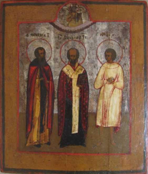 Les saints des Artémias (Artem) et Zénobe avec Nicholas faiseur de miracles - photo 1
